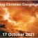 2021-10-17 - Worship Sheet